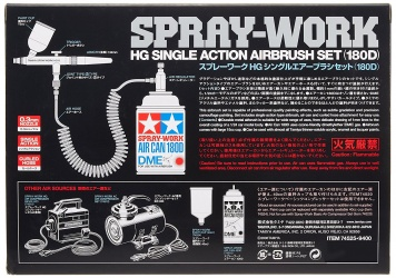 TAMIYA Spray Work Airbrush Set HG Single/180DLD